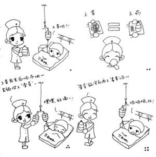 护士简笔画-美小护手记 天使的一天